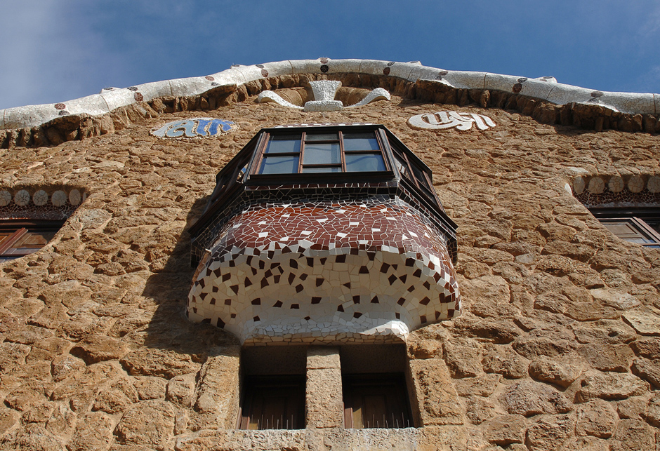 940x643_parkguell_img_5